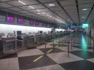 Munich Airport Terminal 1 Checkin