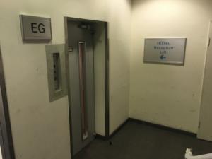 Hotel Ekazent Schönbrunn Vienna room - elevator first floor